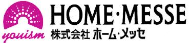 【公式】ホームメッセ|松本市の土地分譲・不動産・建物・物件・賃貸、分譲マンション、無料査定
